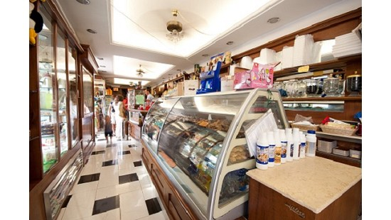 gelateria guarino castelletto